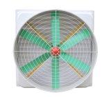 """58 """" высокоскоростных промышленных вентиляторов с осевой обтекаемостью/циркуляционный вентилятор/отработанный вентилятор"""