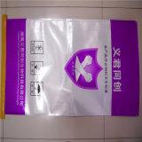 Le polypropylène tissé met en sac les sacs 50kg d'engrais tissés par film de BOPP