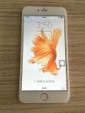 携帯電話と2016の方法ラージ・スクリーン携帯電話6s