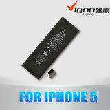 Горячая продавая батарея для батареи 3.72V 4440mAh iPad миниой