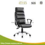 현대 행정상 가죽 의자 (A121)