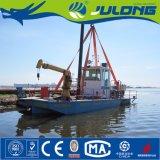 El barco de trabajo de múltiples funciones coopera con la draga de la succión del cortador