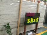 Дешевая плитка сляба Wood-Grain цены, белый мрамор для стены