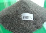 연마재 & 내화 물질을%s 고품질 공장 가격 브라운 Brownfused 자연적인 강옥 또는 반토