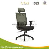 2016의 최신 판매 회전 의자 메시 사무실 의자