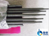 2.5mm Low CarbonかMild Steel Welding Rods (E6013)