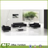現代オフィス用家具のオフィス部屋の革ソファー