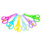 As crianças Scissors (MQ-CHS01)