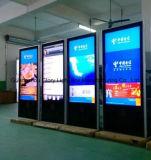 급료 LCD 디지털 Signage를 거치하는 실내 벽
