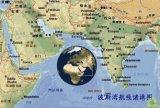 Ningbo / China Logística de contenedores a Dubai Sharjah Kuwait Abu-Dhabi Riyadh