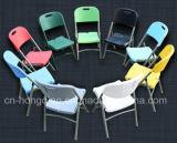 中国の卸し売り安く容易な運送屋外の折る食事の椅子、携帯用プラスチック折りたたみ椅子を形成するHDPEの打撃