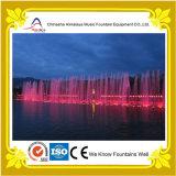 Fontaine d'eau de flottement rectangulaire de danse