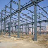 経済的なデザインのプレハブの軽い鉄骨フレームの構造の研修会