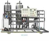 飲料水の浄化システム