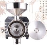 Rectifieuse de machine de rectifieuse d'orge à vendre la rectifieuse de café