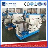 الصين كبيرة ثقيلة - واجب رسم يشكّل آلة (معدن مشكّل [بك60100])
