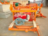 ディーゼル力の移動式ブロック機械(QMY4-45)