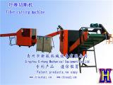 Машина тканья неныжные задавливая/автомат для резки ткани/автомат для резки тканья неныжный