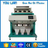 China Rice Machine Top Qualiy Rice Mill