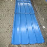 カラー上塗を施してある鋼鉄屋根ふきシート