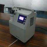 New Type Low Noise 16kgs 5L Oxygen Concentrator