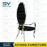ホテルの家具の中国のArmrestの椅子の鋼鉄椅子の革食事の椅子