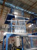 2200 milímetros PE extrusora de filme máquina de sopro
