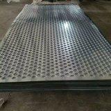 Maglia perforata di alluminio del metallo