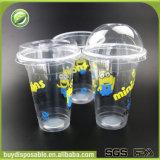 PPのポリプロピレンの透過熱いプラスチック飲む廃油のコップおよびふた