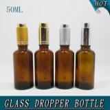 лоснистая пустая янтарная косметическая стеклянная бутылка эфирного масла 50ml