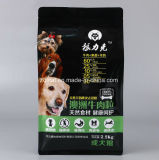Saco plástico da embalagem de selo do quadrilátero de Custmized para o alimento de /Cat da alimentação do animal de estimação/alimento de cão
