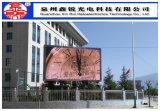 Visualización a todo color al aire libre 320mm*160m m del módulo de la pantalla de P10 LED