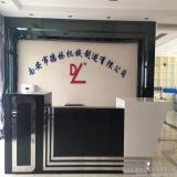 Machine chaude de faisceau d'interpréteur de commandes interactif de machines de Delin de vente