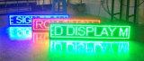 Módulo rojo al aire libre del color del módulo de la calidad P10 LED Dipslay de Wholesele Hgih solo para la pantalla del movimiento en sentido vertical LED del mensaje