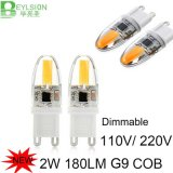 2W G9 Dimmable Silicio Material Bulbo LED