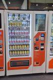 찬 음료 자동 판매기