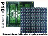 Ahorro de energía DIP P10 Pantalla de LED a todo color / pantalla de video (Voltaje 3.8V)
