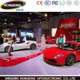 Farbenreicher LED Innenbildschirm der Chipshow Qualitäts-P4