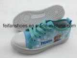 子供の注入の良質(FFHH-092802)の偶然のズック靴