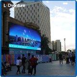 옥외 풀 컬러 발광 다이오드 표시 제조자 Top10 중국