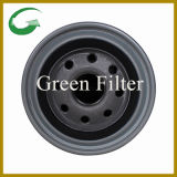 Hydrauliköl-Filter für Massey Ferguson (3595175M1)