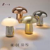 현대 버섯 디자인 금속 침대 탁자 램프