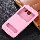 Caisse neuve de téléphone de cuir de mode pour Samsung