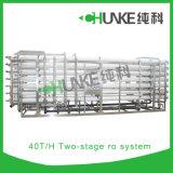 macchina bevente della strumentazione di osmosi d'inversione di trattamento delle acque 40t/H