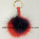 모피 Keychain 도매 15cm 너구리 모피 Keychain 나쁜 자주색 자동 고사포