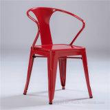 有名な設計されていた耐久の丈夫な金属のTolixアーム椅子(SP-MC039)