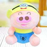 2016 игрушек плюша свиньи нового прибытия выдвиженческих Multisize розовых