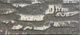 112X255 mmの陶磁器の外部の艶をかけられた壁のタイル
