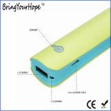 petit côté portatif de pouvoir de l'éclairage LED 1200mAh (XH-PB-087)