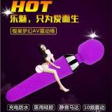 brinquedos mágicos carregáveis do sexo do vibrador do Massager da varinha do avoirdupois do G-Ponto impermeável cheio das velocidades do USB da alta qualidade 5PCS/Lot 10 para a fêmea